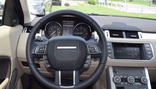 Polovni-Land-Rover-Range-Rover-Evoque-SE-Dynamic-2018-6